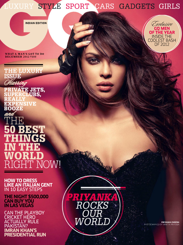 Magazine: GQ India - Dec 2012 gallery