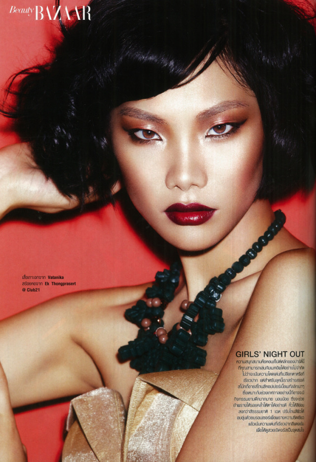 Magazine: Bazaar Beauty gallery