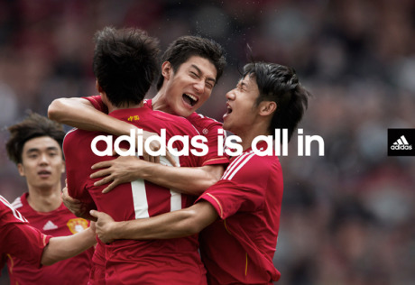 Client: Adidas China gallery