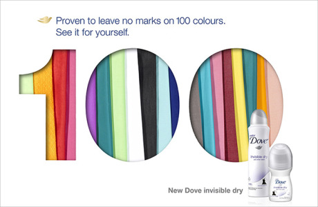 Dove/Ogilvy gallery