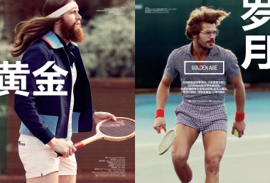 Photo: Blair Getz Mezibov for GQ China gallery
